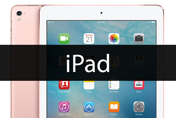 iPad Repair By The Device Shop in New York City New Jersey